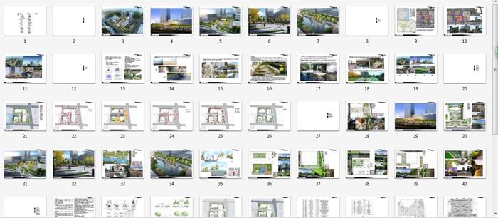 某科技产业园景观规划设计方案文本(6)