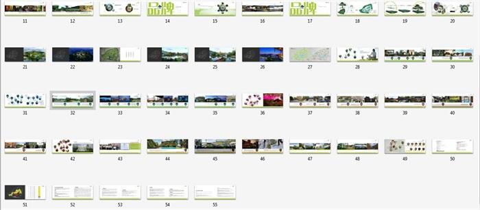 中式古典风情旅游小镇规划设计方案文本(9)