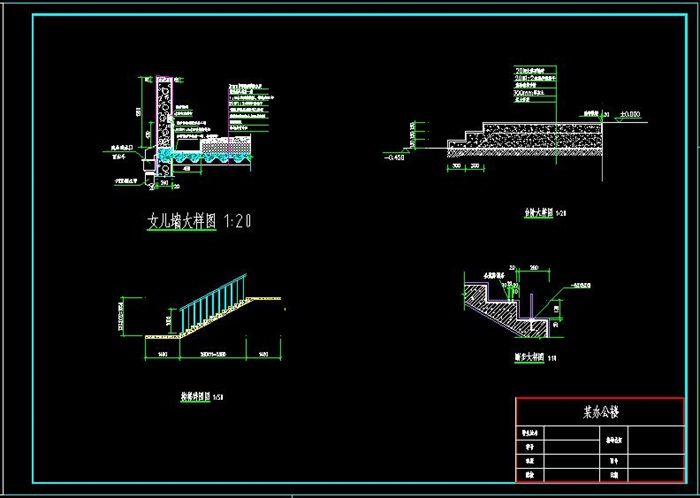 六层钢框架办公楼设计(含计算书建筑结构图)(7)