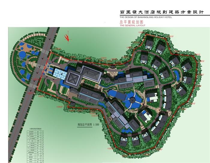 某新古典详细酒店设计jpg方案(1)