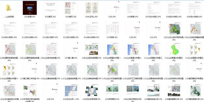 某新古典详细酒店设计jpg方案(5)