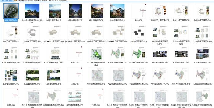 某新古典详细酒店设计jpg方案(6)