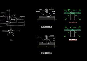 小型网架建筑节点cad施工图纸