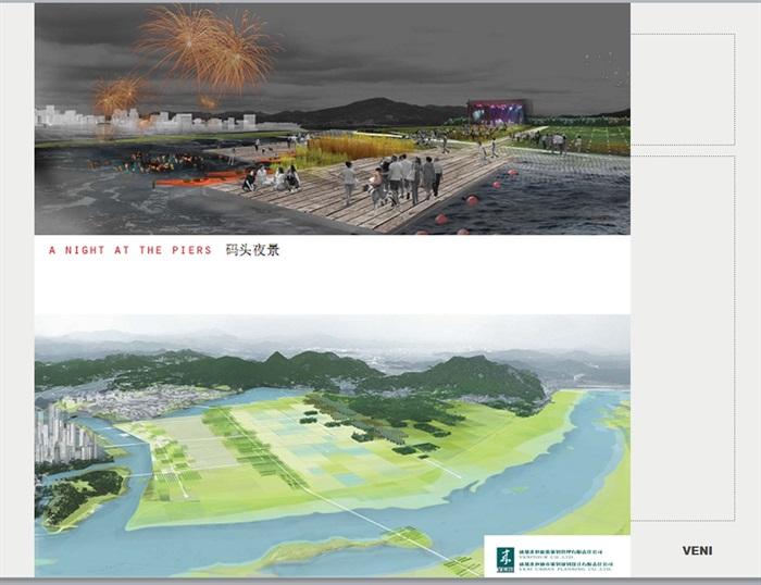 田园综合体规划设计方案高清文本(6)