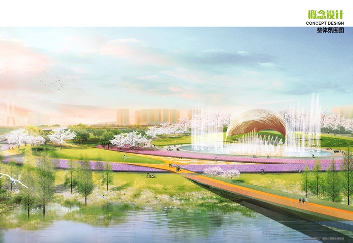 沿江湿地公园概念性规划设计方案高清文本