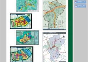 城规教育课程建设与教学时间项目成果pdf汇报书