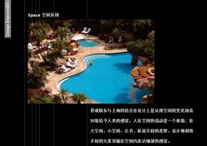 泛亚高级景观设计ppt作业
