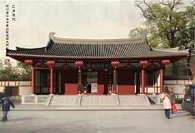 江油李白纪念馆复建规划