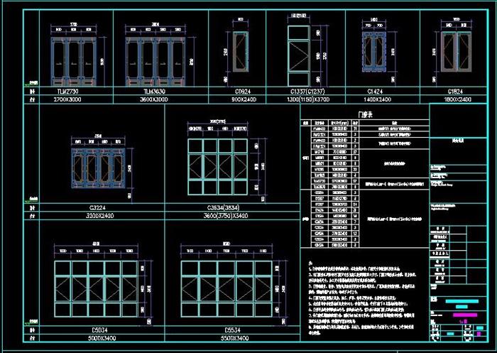 民族风格度假酒店项目建筑施工图-3163.29平(8)