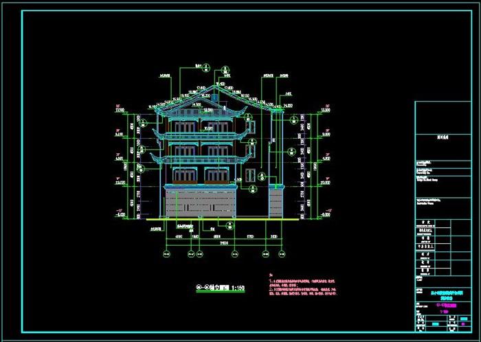民族风格度假酒店项目建筑施工图-3163.29平(13)