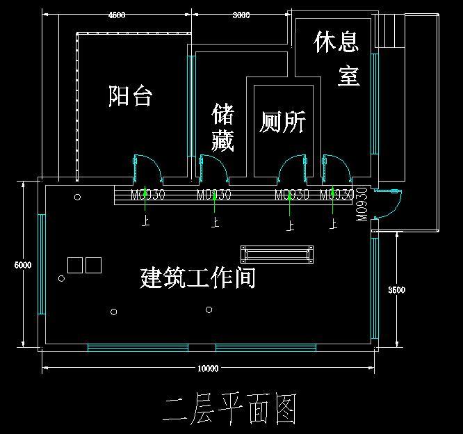 三层建筑师工作室建筑设计方案(含CAD图SU模型及PSD排版图)-约200平(5)
