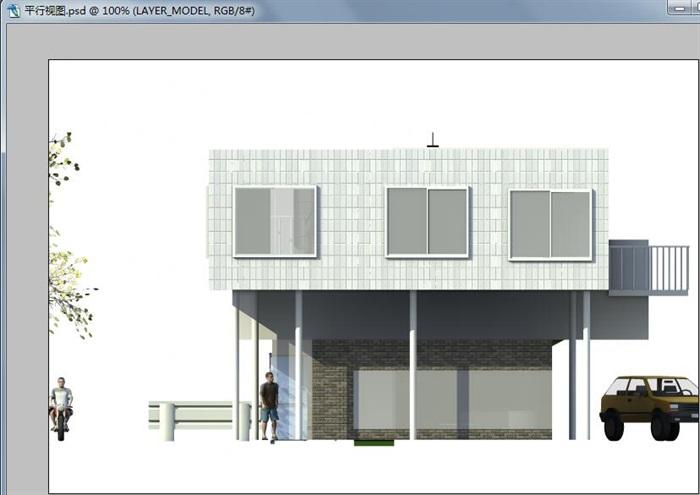 三层建筑师工作室建筑设计方案(含CAD图SU模型及PSD排版图)-约200平(9)