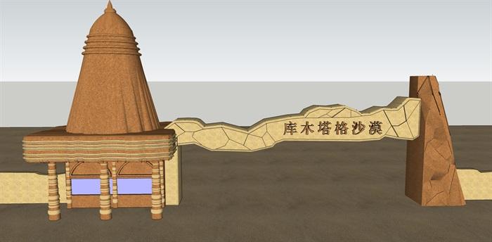 两款旅游景区大门设计su模型