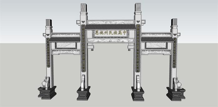 中式风格学校大门设计su模型