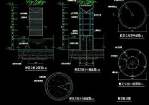 某现代鲜花柱花钵设计cad详图