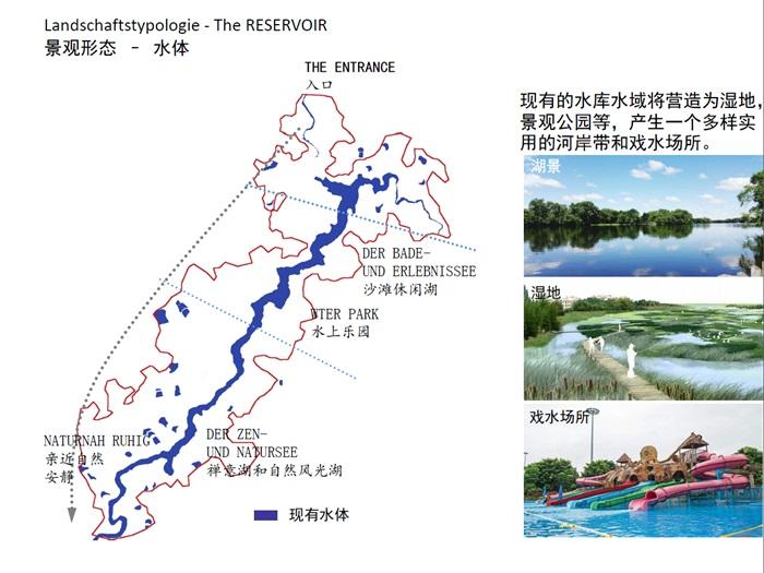 石柱县城街道地图