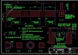 建筑设计专业构造cad施工图集