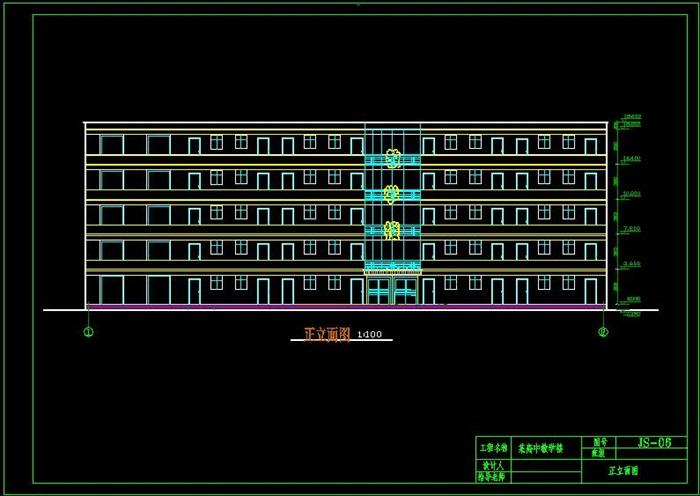5层框架结构16班高中教学楼设计cad施工图[原创]