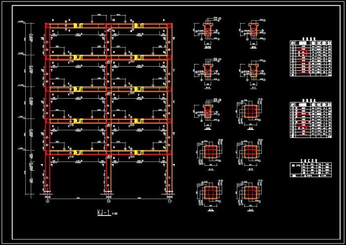 某学校五层框架结构图书馆设计[原创]