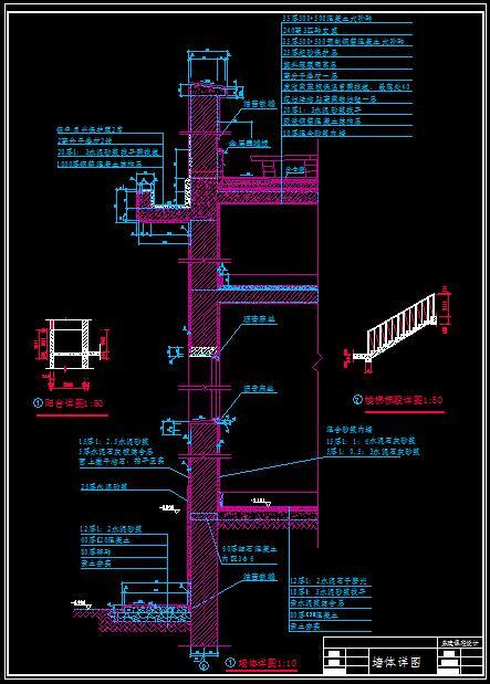 四层砖混结构住宅楼(2单元一梯两户三种户型)建筑设计