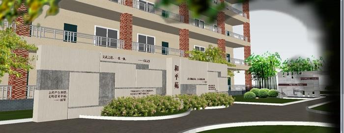 现代宿舍区室外景观方案SU模型(3)