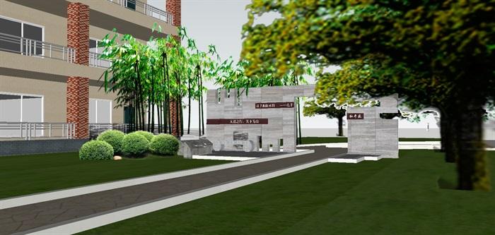 现代宿舍区室外景观方案SU模型(4)