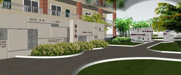现代宿舍区室外景观方案SU模型(5)