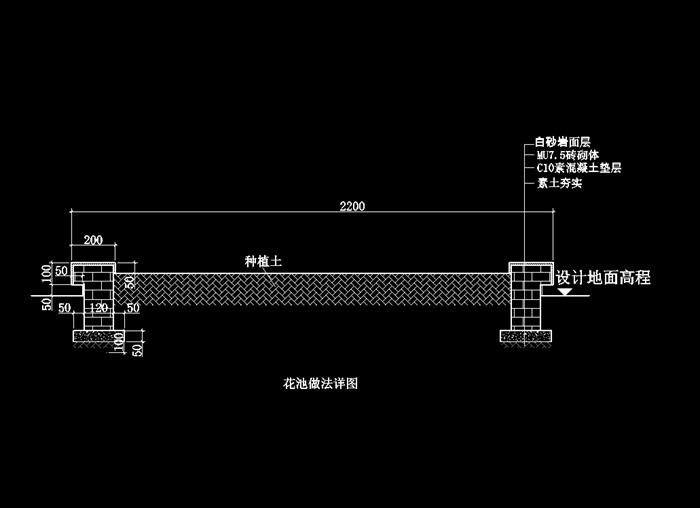 花池做法设计cad方案[原创]