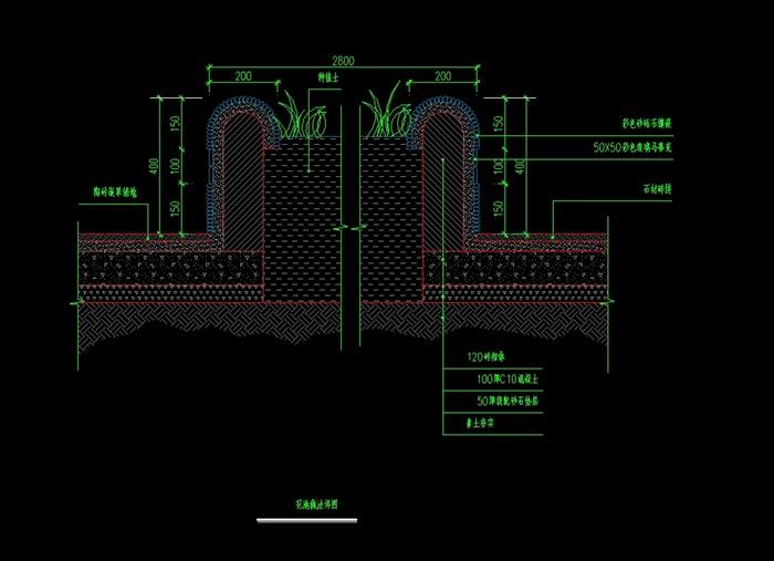 现代花池做法cad方案,模型为现代风格,可直接下载用于相关素材设计