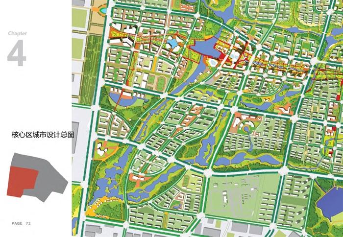 汽车产业新城概念性总体规划及核心区城市设计pdf方案