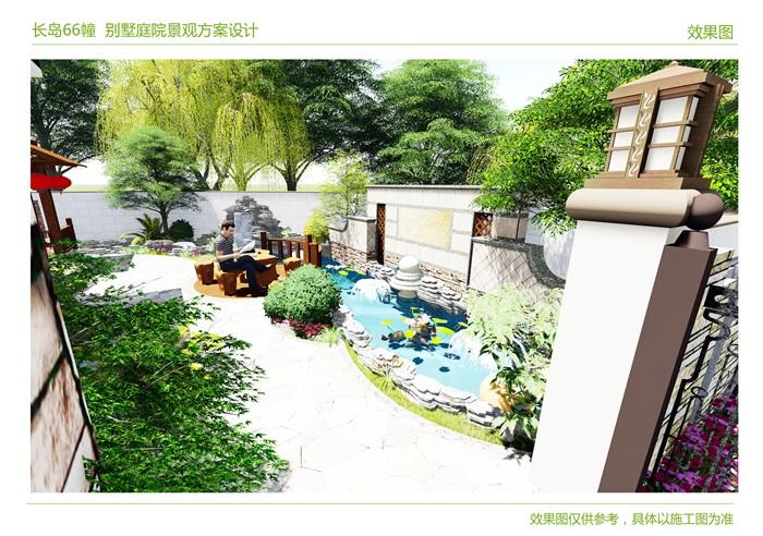别墅庭院完整详细设计su模型及效果图