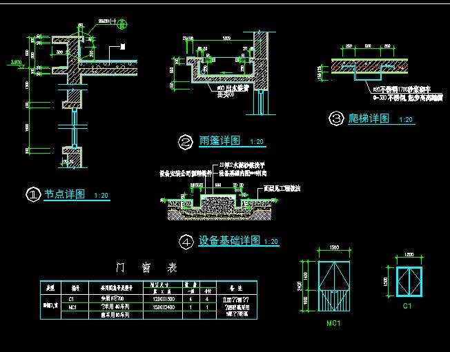 某水泵房与自行车库建筑施工图[原创]