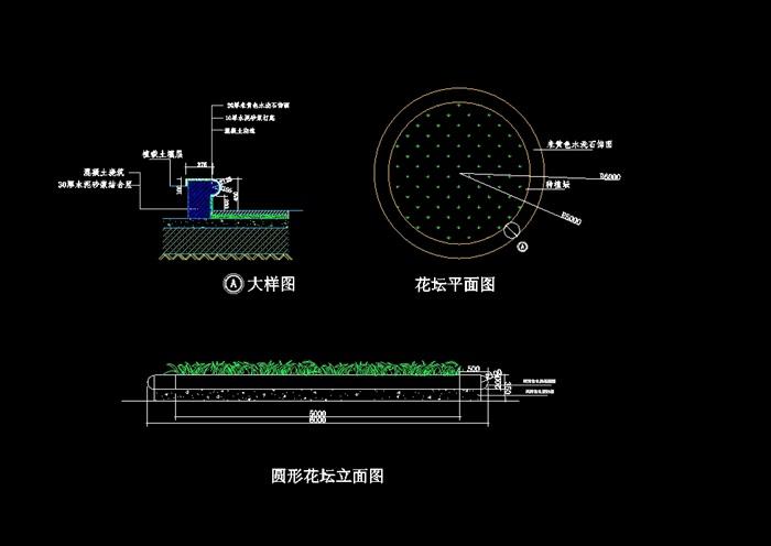 现代圆形详细花坛设计cad施工图[原创]