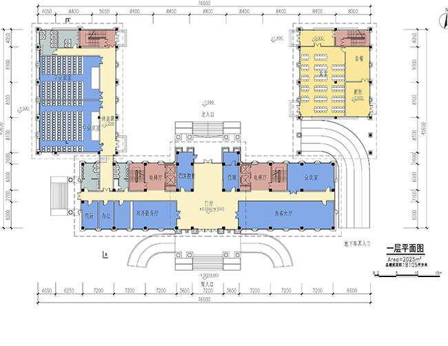 公路局综合业务行政办公楼建筑方案设计(4)