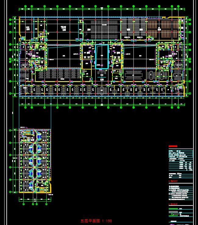 某银行总部多层后台中心行政办公楼宿舍建筑方案设计(5)