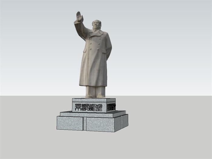 毛主席人物雕塑素材设计su模型[原创]