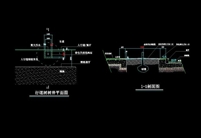 现代详细树池设计cad施工图[原创]