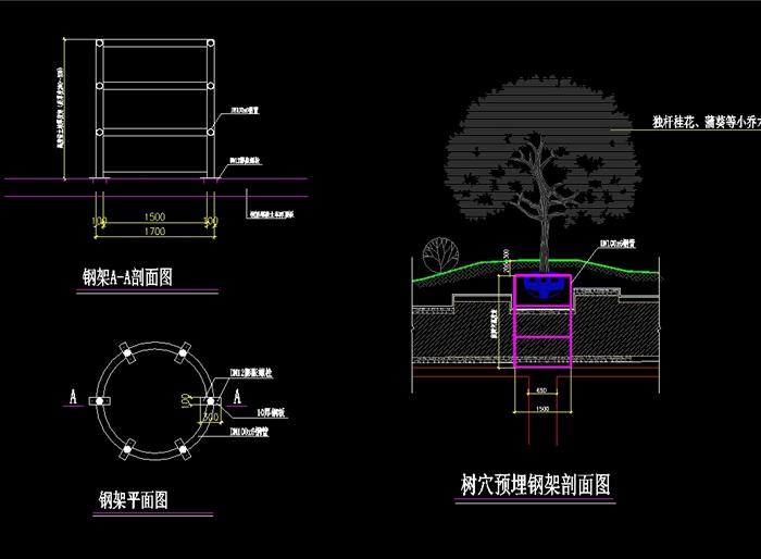 现代圆形详细树池cad施工图[原创]