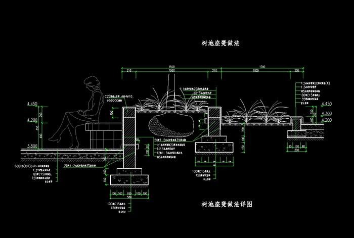 详细树池坐凳做法cad施工图,图纸绘制详细完整,包含了详细的材料标注