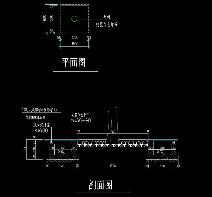 电路 电路图 电子 设计 素材 原理图 700_649