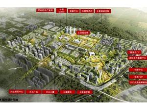 洛阳市产业园城市设计pdf方案高清文本