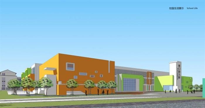 一个新中式小学和幼儿园项目建筑方案su模型[原创]