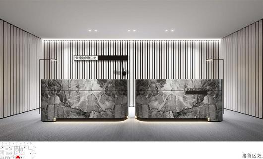 中海國際中心租賃中心設計