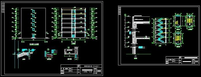 六层框架结构综合楼建筑结构设计