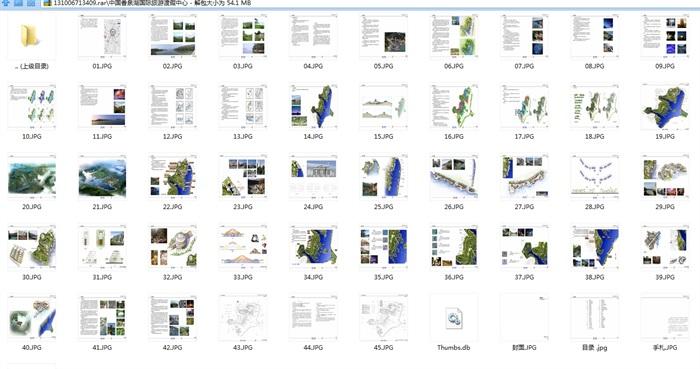 某国际旅游渡假中心规划设计jpg方案(6)