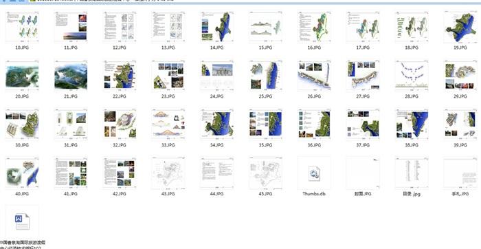 某国际旅游渡假中心规划设计jpg方案(7)