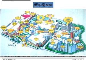 某现代商业广场建筑设计ppt方案