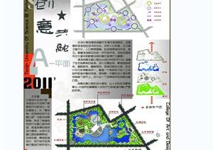 某毕业设计公园规划psd展板