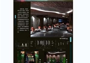 某现代餐厅毕业设计psd展板