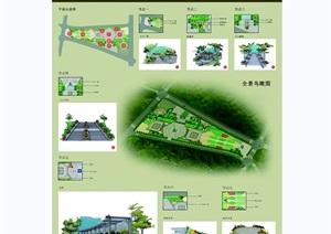 某畢業設計教育園區景觀psd展板